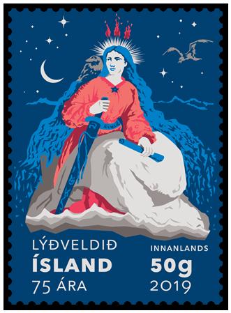 冰岛2019年全部新邮图稿